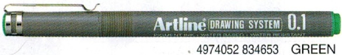 Supplier ATK Artline 231 Drawing Pen Hijau Harga Grosir