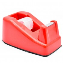 Supplier ATK Lion Tape Dispenser No.20 Harga Grosir